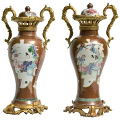 Pair of Chinese Ormolu Mounted Porcelain Vases, 18th Century