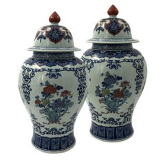 Pair of Chinese Polychrome Ginger Jars
