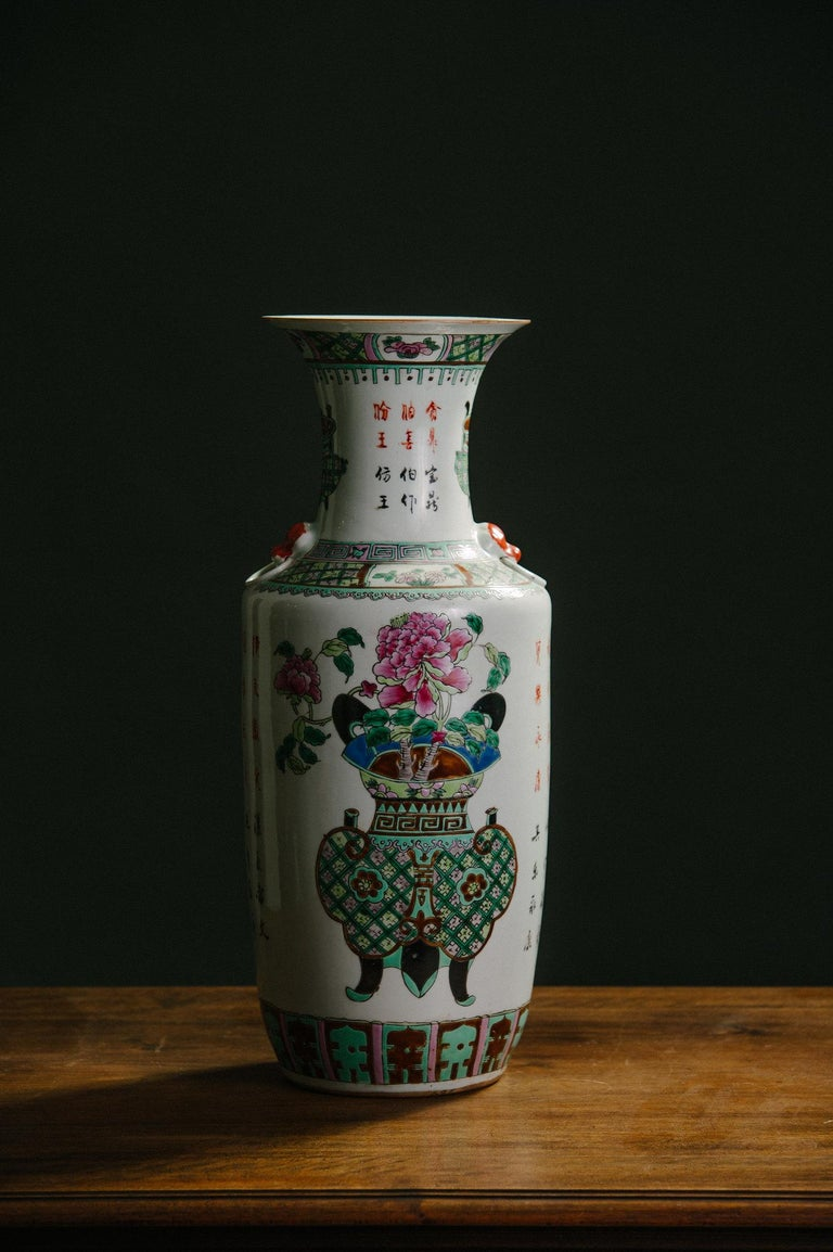 20th Century Pair of Chinese Polychrome Vases For Sale