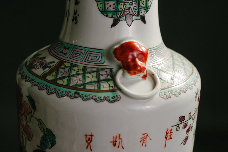 Pair of Chinese Polychrome Vases For Sale 1