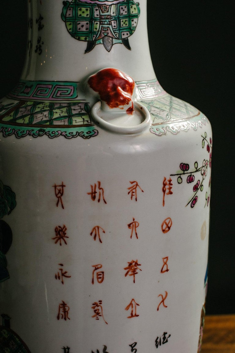 Pair of Chinese Polychrome Vases For Sale 2