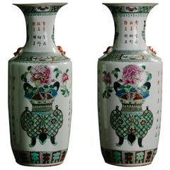 Pair of Chinese Polychrome Vases