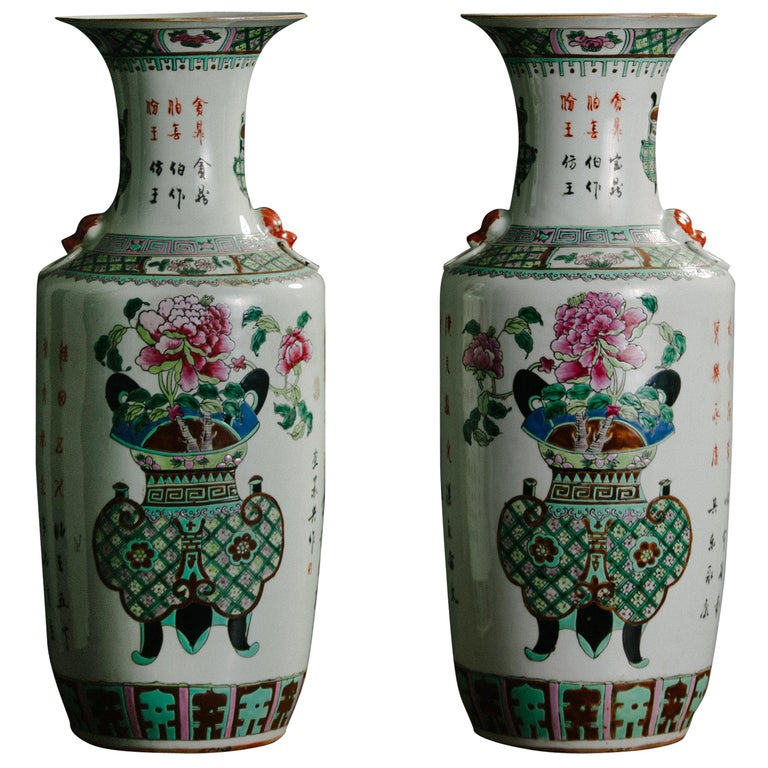 Pair of Chinese Polychrome Vases For Sale