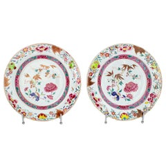 Pair of Chinese Porcelain Dishes, Yongzheng '1723-1735'