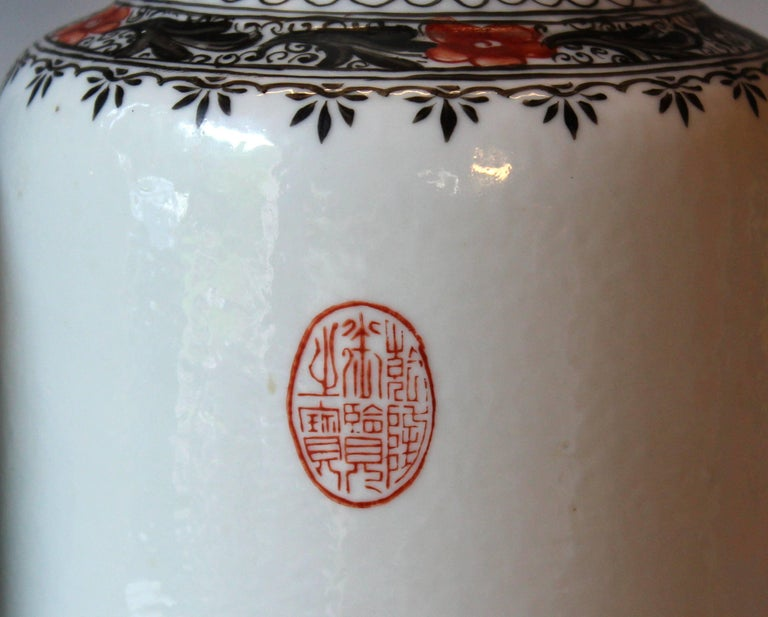 Qianlong Chinese Pottery Marks Identification – HD Wallpapers