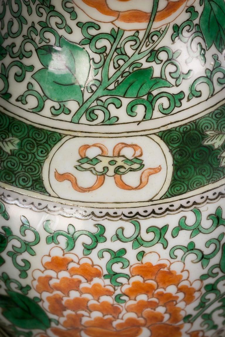 Pair of Chinese Porcelain Famille Verte Dragon Vases, circa 1840 For Sale 1