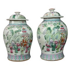 Pair of Chinese Porcelain Ginger Jars with Covers