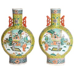 Pair of Chinese Porcelain Moon Flask Vases
