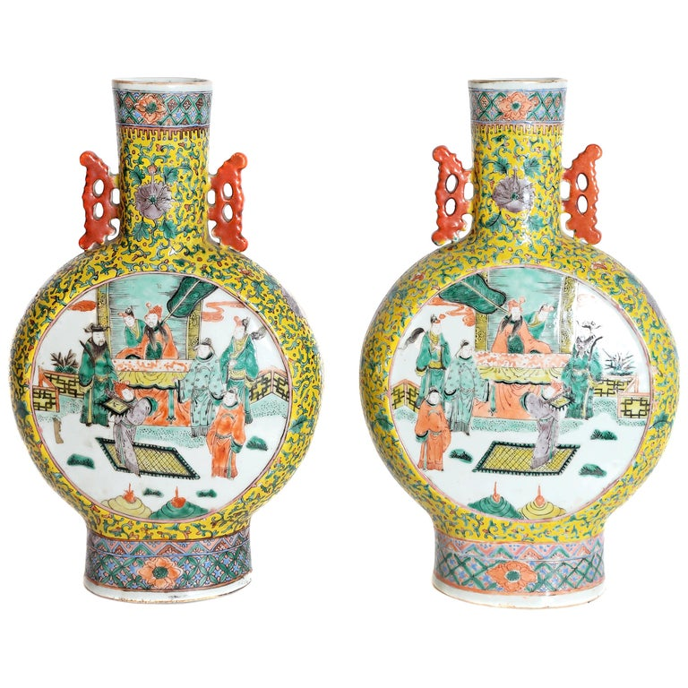 Pair of Chinese Porcelain Moon Flask Vases For Sale