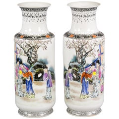 Pair of Chinese Porcelain Polychrome Vases, circa 1900