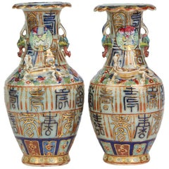 Pair of Chinese Qing Celadon Ground Famille Rose Vases, 19th Century