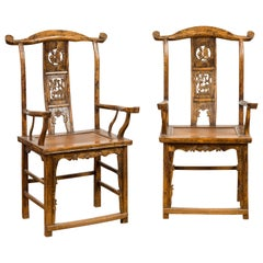 Pair of Chinese Qing Dynasty 19th Century Yoke Back Armchairs with Rattan Seats