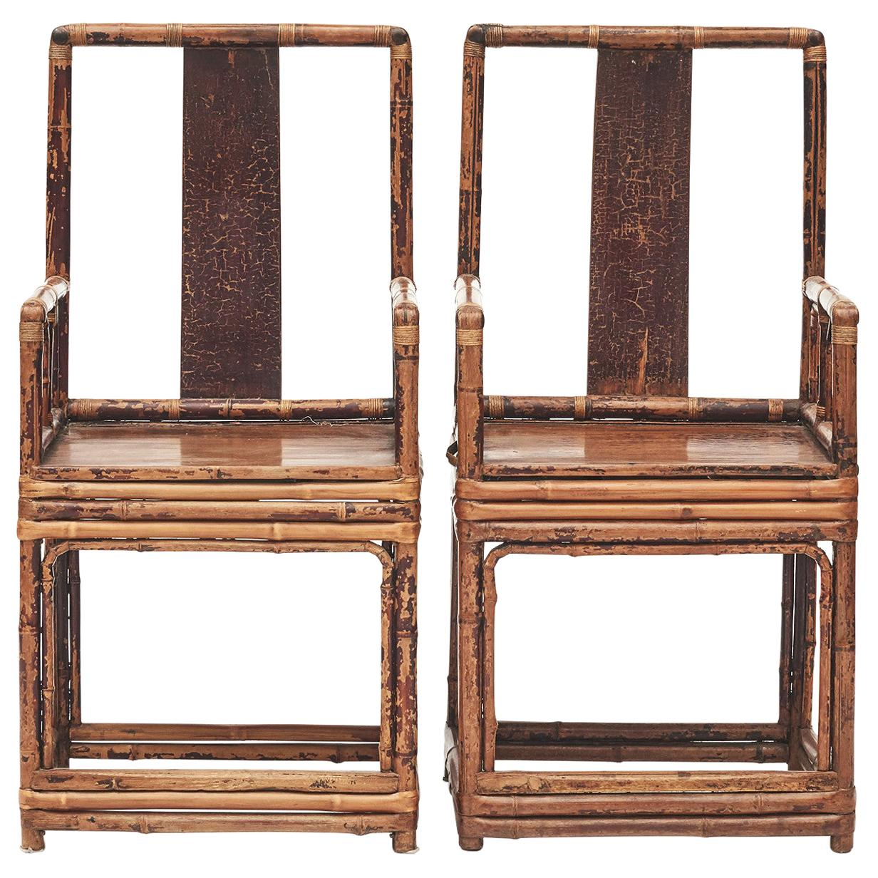Pair of Chinese Qing Dynasty Bamboo Chairs