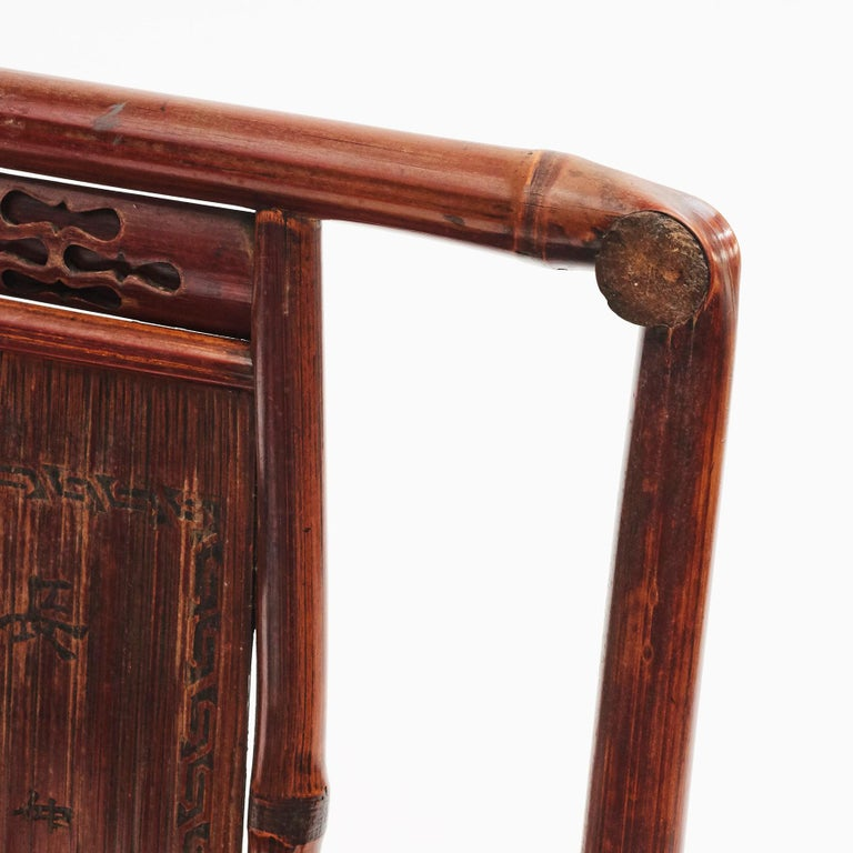 Pair of Chinese Qing Dynasty Bamboo Chairs with Calligraphy For Sale 1