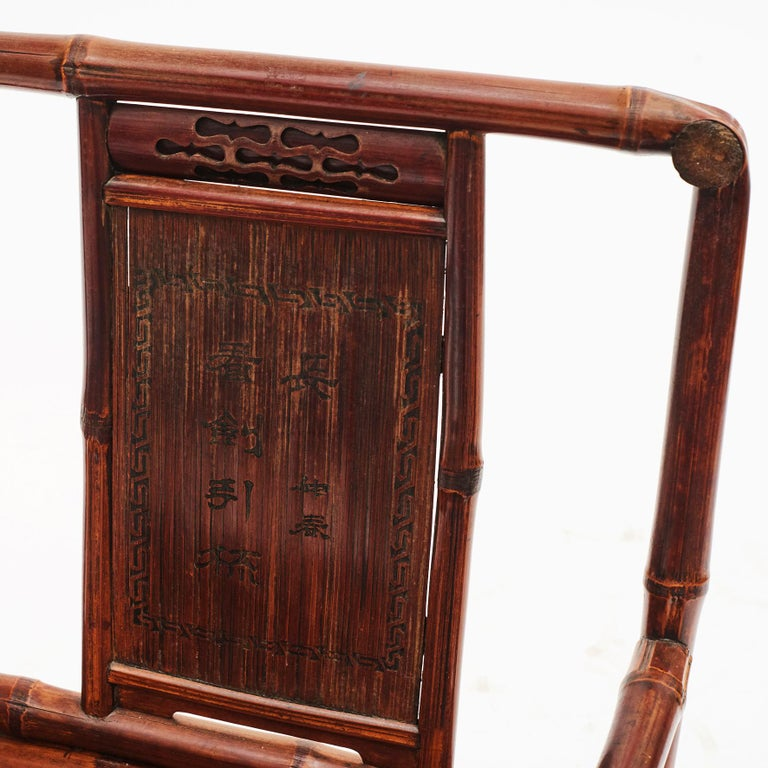 Pair of Chinese Qing Dynasty Bamboo Chairs with Calligraphy For Sale 2