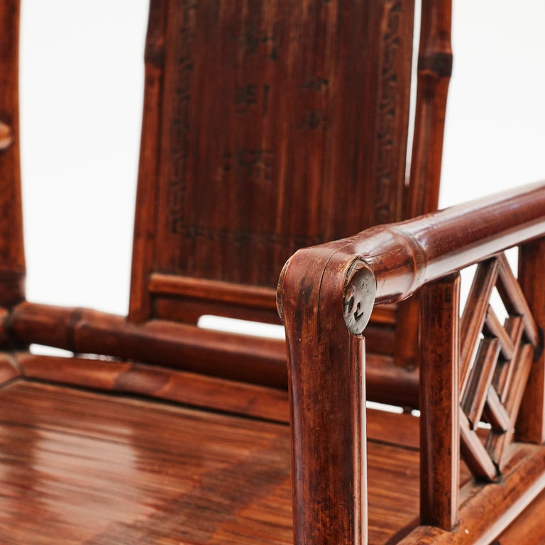 Pair of Chinese Qing Dynasty Bamboo Chairs with Calligraphy For Sale 3
