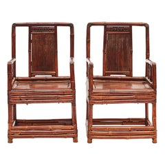 Pair of Chinese Qing Dynasty Bamboo Chairs with Calligraphy