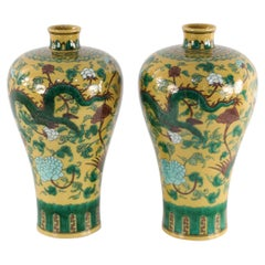 Pair of Chinese Qing Dynasty Yellow and Green Dragon Meiping Porcelain Vases