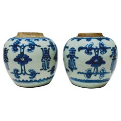 Pair of Chinese Qing Kangxi Blue & White Shou Ginger Jars, 18th Century