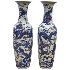 Pair of Chinese Red, Blue and White Porcelain Palace Vases