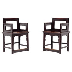 Pair of Chinese Rose Chairs, c. 1850