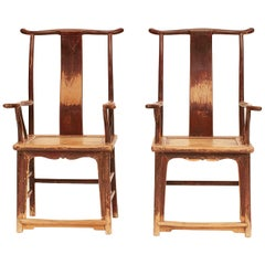 Pair of Chinese Scholars Armchairs, circa 1800s