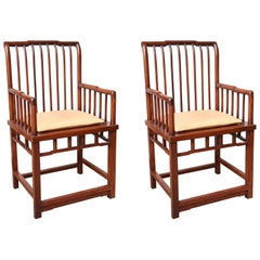Pair of Chinese Southern Official's Armchairs