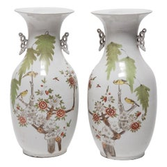 Pair of Chinese Springtime Vases, circa 1900