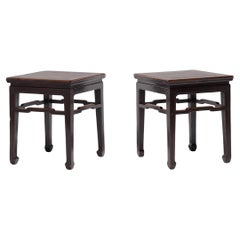 Pair of Chinese Square Stools with Humpback Stretchers, c. 1850