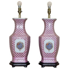 Pair of Chinese Style Ceramic Table Lamps with Gold Leaf Gilding from Tindle