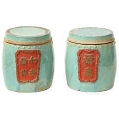 Pair of Chinese Turquoise and Red Lidded Canisters