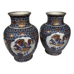 Pair of Chinese Vases, 20th Century