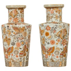 Pair of Chinese Vintage Japanese Kutani Style Vases with Flowers and Butterflies