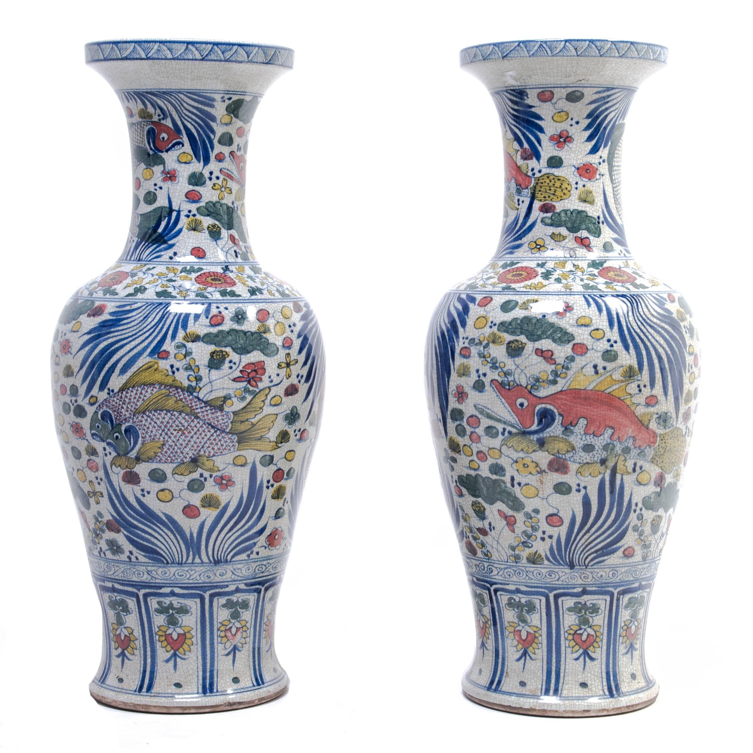 Pair of Chinese Wucai Fish and Fronds Vases