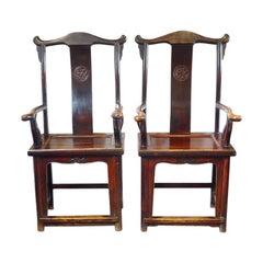 Pair of Chinese yoke back armchairs