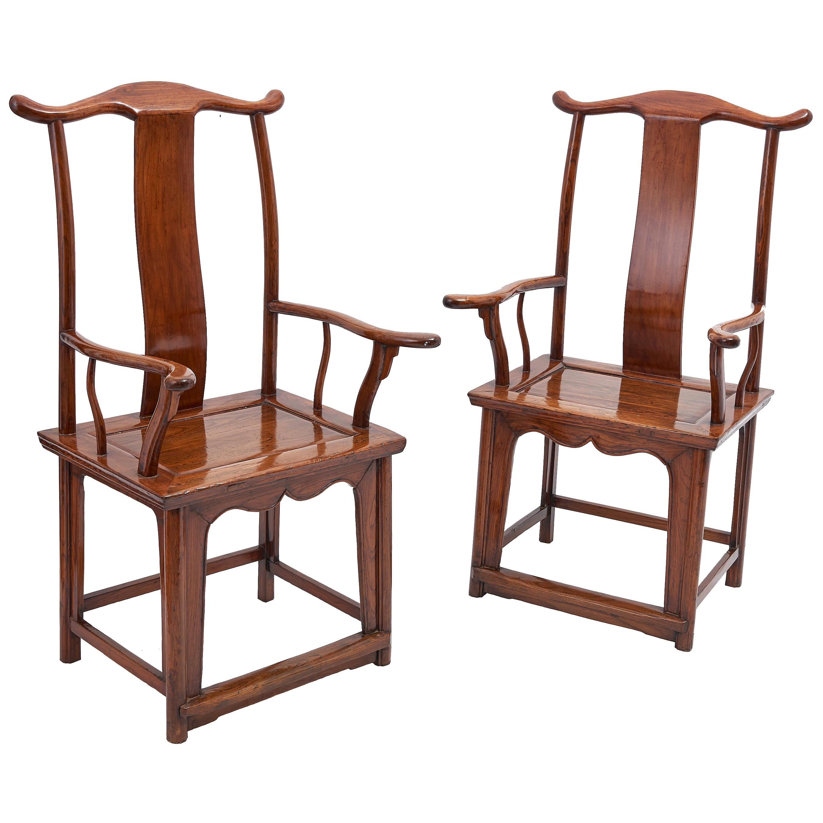 Pair of Chinese Yoke-Back Elm Armchairs, 19th Century