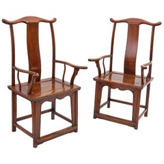 Pair of Chinese Yoke-Back Elm Armchairs, 19th Century
