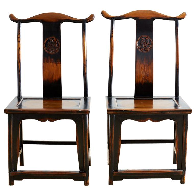 Pair of Chinese Yoke Back Official's Hat Chairs For Sale