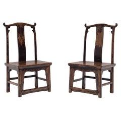 Pair of Chinese Yokeback Children's Chairs, c. 1850