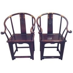 Pair of Ching Era Rosewood Chairs