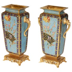 Pair of Chinoiserie Gilt and Champleve  Enamel Bronze Vases