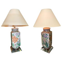 Pair of Chinoiserie Oriental Vases Later Plexiglas Mount Side Table Lamps, LA