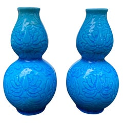 Pair of Circa 1850 Miniature Chinese Turquoise Double Gourd Jars, Impressed Mark