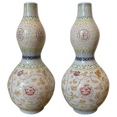 Pair of circa 1975 Chinese Hand Painted Double Gourd Vases Made in Taiwan R.O.C.