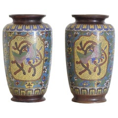 Pair of Cloisonné Multicolored Vases with Birds, Flowers, and Serpents