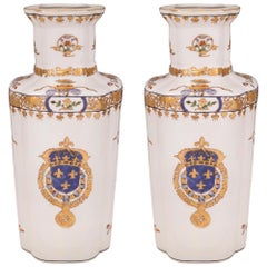 Pair of Continental 19th Century Samson Porcelain Vases