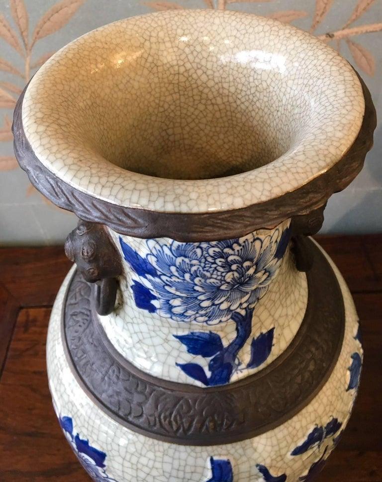 Pair of Crackleware Vases For Sale 2