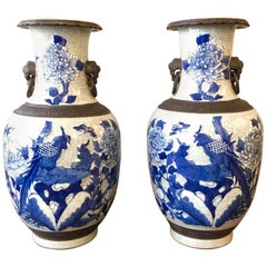 Pair of Crackleware Vases