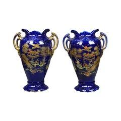 Pair of Decorative Baluster Vases, Ceramic Urns, Gold, Blue, Late 20th Century