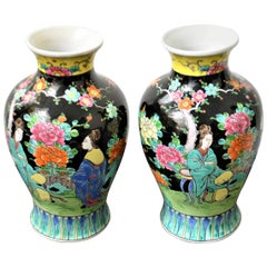 Pair of Decorative Black Japanese Hand Painted Glazed Porcelain Vases